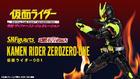 S.H.Figuarts Kamen Rider 001 : Bandai