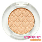 **พร้อมส่ง #PC01** Etude House Look at my Eyes