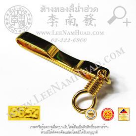 https://v1.igetweb.com/www/leenumhuad/catalog/e_1504210.jpg