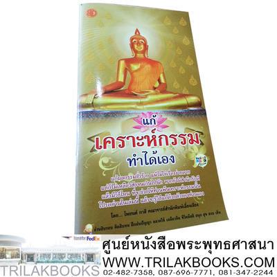http://www.igetweb.com/www/triluk/catalog/p_893283.jpg
