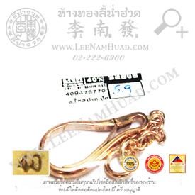 https://v1.igetweb.com/www/leenumhuad/catalog/e_1116518.jpg
