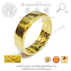 https://v1.igetweb.com/www/leenumhuad/catalog/e_1048652.jpg