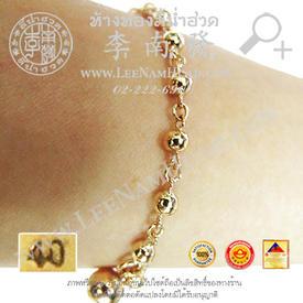 http://v1.igetweb.com/www/leenumhuad/catalog/e_1113291.jpg