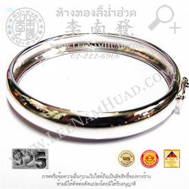 http://v1.igetweb.com/www/leenumhuad/catalog/e_932147.jpg