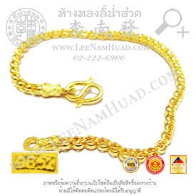 https://v1.igetweb.com/www/leenumhuad/catalog/e_1098315.jpg