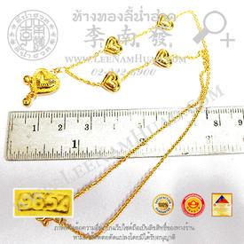 https://v1.igetweb.com/www/leenumhuad/catalog/e_1112454.jpg