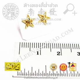 https://v1.igetweb.com/www/leenumhuad/catalog/e_1002213.jpg