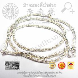 https://v1.igetweb.com/www/leenumhuad/catalog/p_1490503.jpg