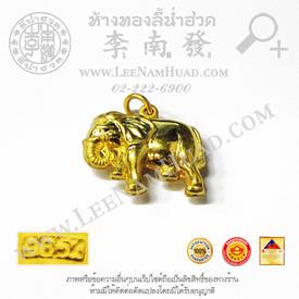 https://v1.igetweb.com/www/leenumhuad/catalog/e_1503425.jpg