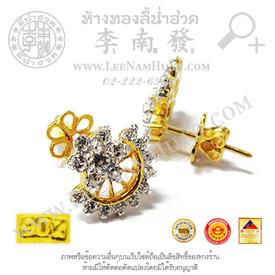 https://v1.igetweb.com/www/leenumhuad/catalog/e_1364946.jpg