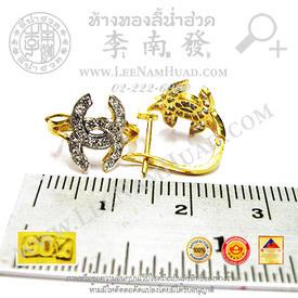 http://v1.igetweb.com/www/leenumhuad/catalog/e_1297466.jpg