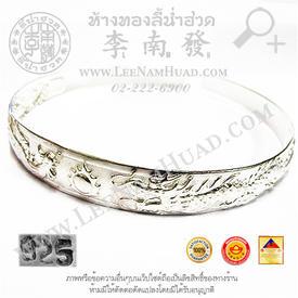 http://v1.igetweb.com/www/leenumhuad/catalog/p_1374946.jpg