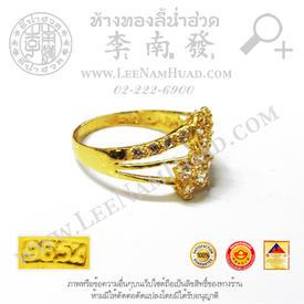https://v1.igetweb.com/www/leenumhuad/catalog/e_1492301.jpg