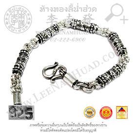 https://v1.igetweb.com/www/leenumhuad/catalog/p_1315181.jpg