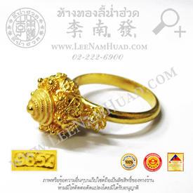https://v1.igetweb.com/www/leenumhuad/catalog/e_1536856.jpg