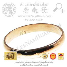 https://v1.igetweb.com/www/leenumhuad/catalog/p_1064923.jpg