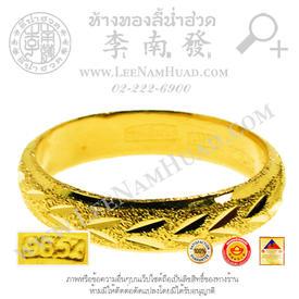https://v1.igetweb.com/www/leenumhuad/catalog/e_1115579.jpg
