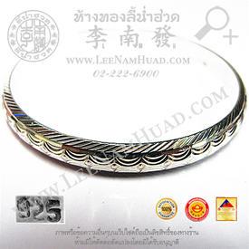 http://v1.igetweb.com/www/leenumhuad/catalog/e_931953.jpg