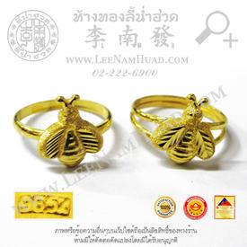 https://v1.igetweb.com/www/leenumhuad/catalog/e_1548055.jpg