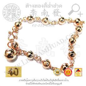 https://v1.igetweb.com/www/leenumhuad/catalog/p_1296365.jpg