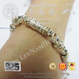 https://v1.igetweb.com/www/leenumhuad/catalog/e_882728.jpg