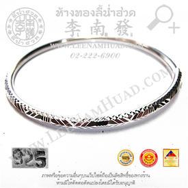 https://v1.igetweb.com/www/leenumhuad/catalog/e_932683.jpg