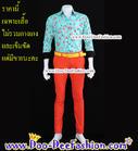 เสื้อผู้ชายสีสด เชิ้ตผู้ชายสีสด ชุดแหยม เสื้อแบบแหยม ชุดพี่คล้าว ชุดย้อนยุคผู้ชาย เสื้อสีสดผู้ชาย เชิ้ตสีสด (ไซส์ M:รอบอก 38) (สีเขียวมิ้นท์) (RU) (ดูไซส์ส่วนอื่น คลิ๊กค่ะ)