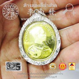 https://v1.igetweb.com/www/leenumhuad/catalog/e_1401920.jpg