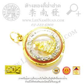 https://v1.igetweb.com/www/leenumhuad/catalog/e_1070854.jpg