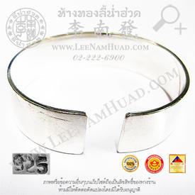 https://v1.igetweb.com/www/leenumhuad/catalog/p_1374737.jpg