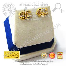 https://v1.igetweb.com/www/leenumhuad/catalog/e_1486803.jpg