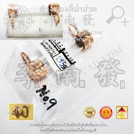 https://v1.igetweb.com/www/leenumhuad/catalog/e_857851.jpg