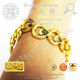 https://v1.igetweb.com/www/leenumhuad/catalog/e_945554.jpg