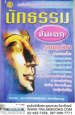 http://www.igetweb.com/www/triluk/catalog/e_1182217.jpg