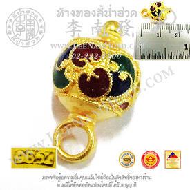 https://v1.igetweb.com/www/leenumhuad/catalog/e_1049004.jpg