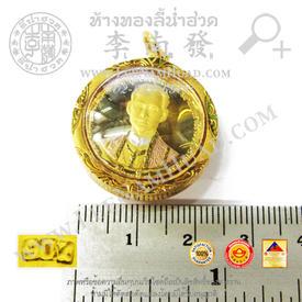 https://v1.igetweb.com/www/leenumhuad/catalog/e_1399582.jpg