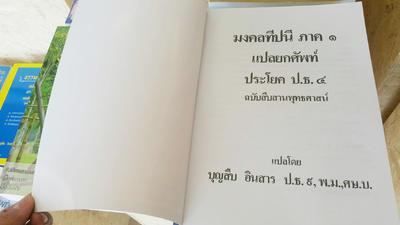 http://v1.igetweb.com/www/triluk/catalog/e_1450324.jpg