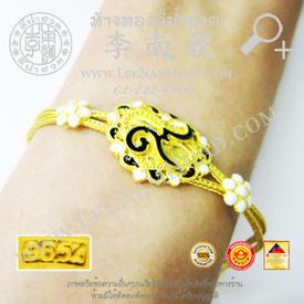 https://v1.igetweb.com/www/leenumhuad/catalog/e_1404531.jpg