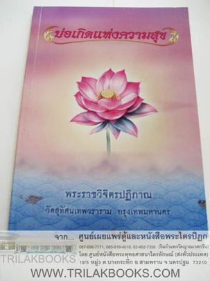 http://www.igetweb.com/www/triluk/catalog/p_1062478.jpg