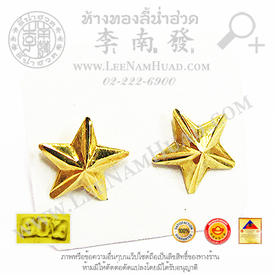 https://v1.igetweb.com/www/leenumhuad/catalog/p_1456843.jpg