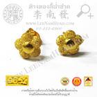 ต่างหูทองรูปดอกไม้นูนตัดลาย(น้ำหนัก1/2สลึง) ทอง 96.5%