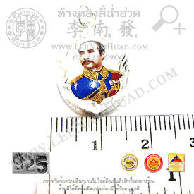 https://v1.igetweb.com/www/leenumhuad/catalog/e_1050806.jpg