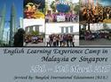 ค่ายบูรณการภาษาอังกฤษระยะสั้น ณ ประเทศมาเลเซีย และ สิงคโปร์
