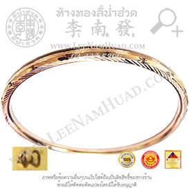 https://v1.igetweb.com/www/leenumhuad/catalog/e_1114062.jpg