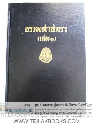 http://www.igetweb.com/www/triluk/catalog/p_1053548.jpg