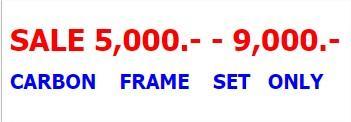 ลดราคาพิเศษ 5,000.- - 9,000.- (เฟรมคาร์บอน)