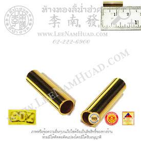 https://v1.igetweb.com/www/leenumhuad/catalog/p_1278965.jpg