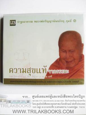 http://v1.igetweb.com/www/triluk/catalog/p_1046810.jpg