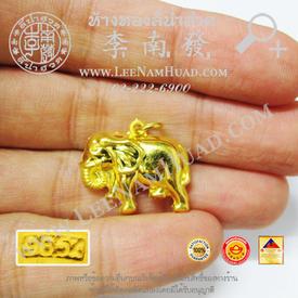 https://v1.igetweb.com/www/leenumhuad/catalog/e_1503427.jpg