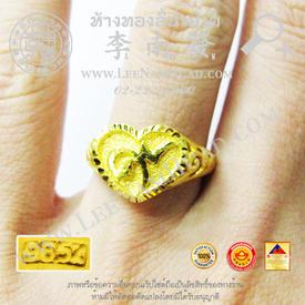 https://v1.igetweb.com/www/leenumhuad/catalog/e_1404483.jpg